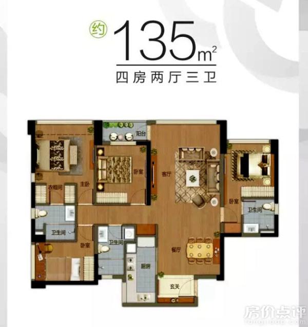 户型图-c户型-135㎡:四房两厅三卫