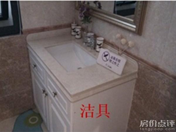 石英石洗手池装修效果图